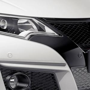 Honda Type R 2015-2016 Front And Rear Parking Sensors Kit 08V67-TV0-K520